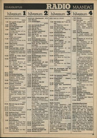 1979-08-radio-0013.JPG