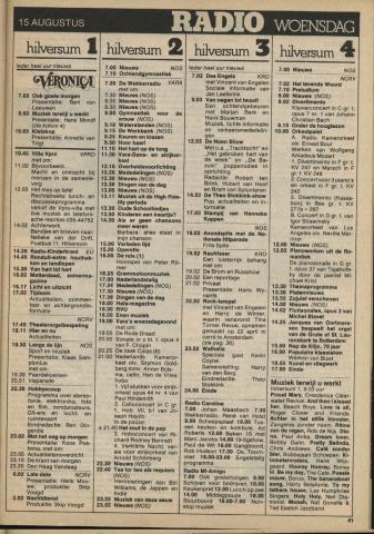 1979-08-radio-0015.JPG