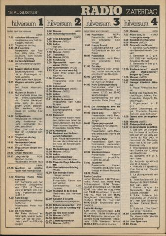 1979-08-radio-0018.JPG