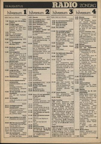1979-08-radio-0019.JPG