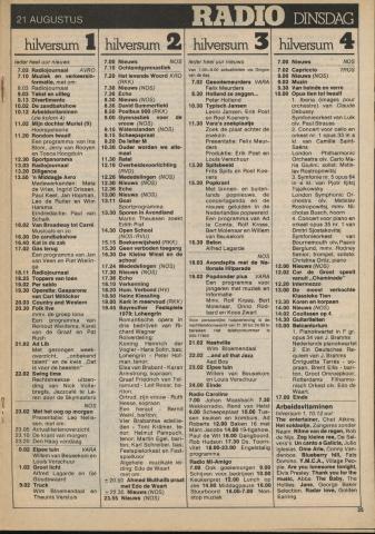 1979-08-radio-0021.JPG