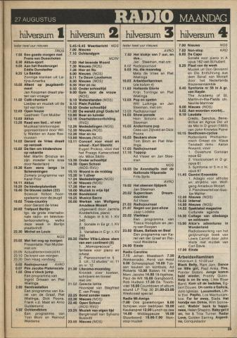 1979-08-radio-0027.JPG