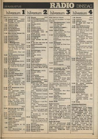 1979-08-radio-0028.JPG