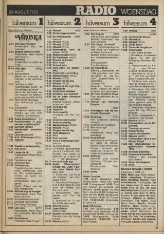 1979-08-radio-0029.JPG