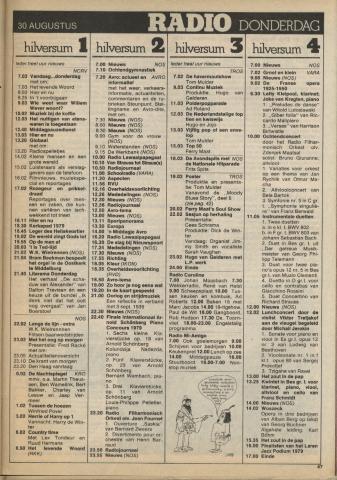 1979-08-radio-0030.JPG