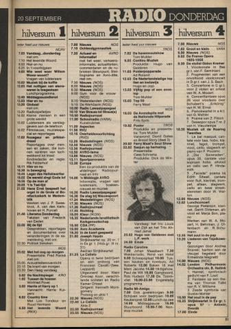 1979-09-radio-0020.JPG
