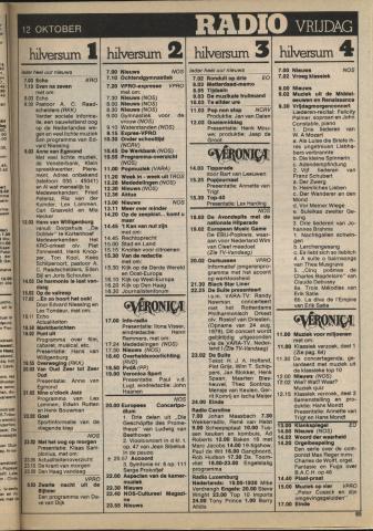 1979-10-radio-0012.JPG