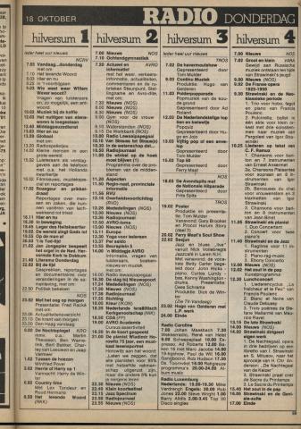 1979-10-radio-0018.JPG