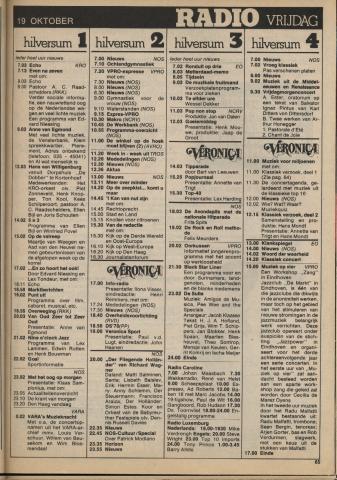 1979-10-radio-0019.JPG