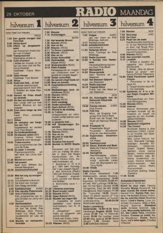 1979-10-radio-0029.JPG