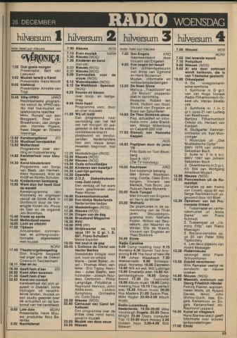 1979-12-radio-0026.JPG