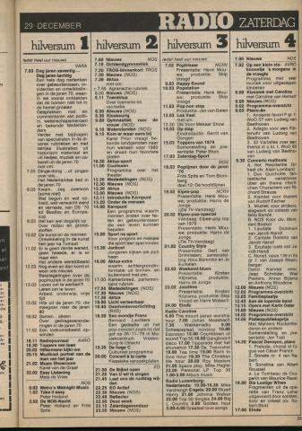 1979-12-radio-0029.JPG