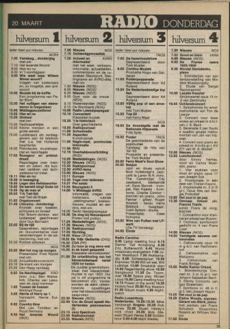 1980-03-radio-0020.JPG