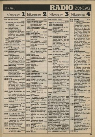 1980-04-radio-0013.JPG