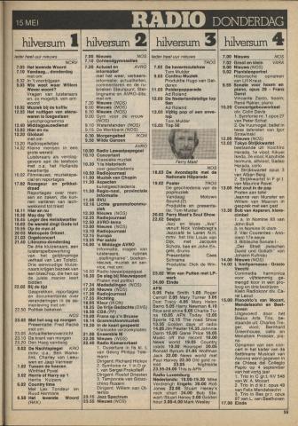 1980-05-radio-0015.JPG