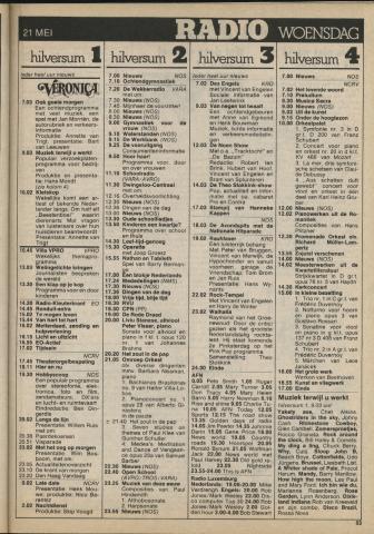 1980-05-radio-0021.JPG