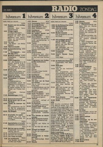1980-05-radio-0025.JPG
