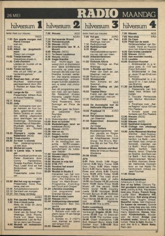1980-05-radio-0026.JPG