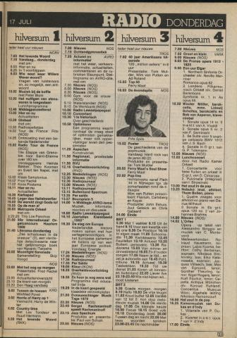 1980-07-radio-0017.JPG