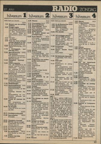 1980-07-radio-0027.JPG