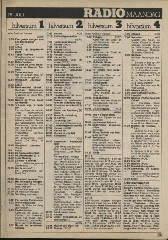 1980-07-radio-0028.JPG