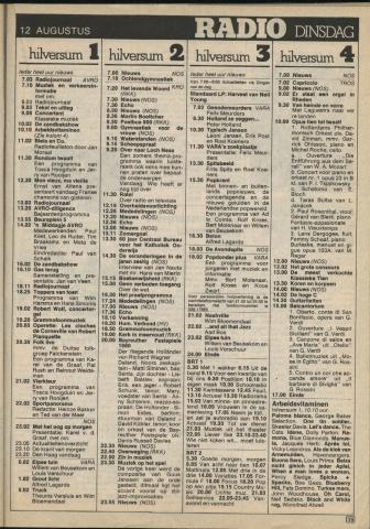 1980-08-radio-0012.JPG