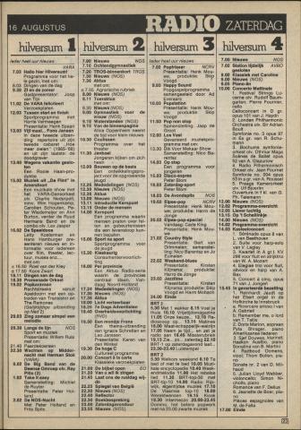 1980-08-radio-0016.JPG
