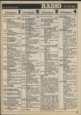 1980-08-radio-0024.JPG