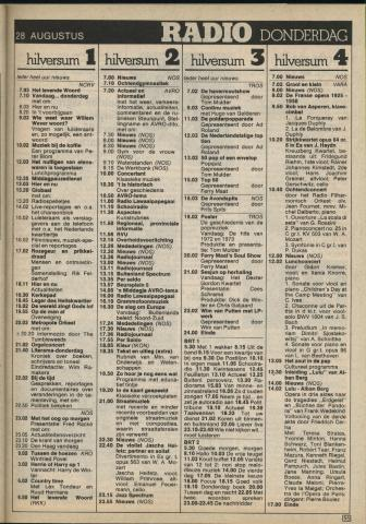 1980-08-radio-0028.JPG