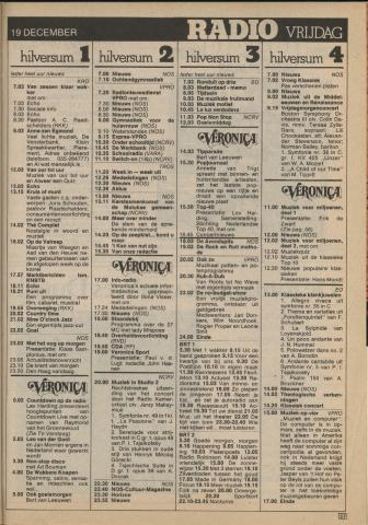 1980-12-radio-0019.JPG