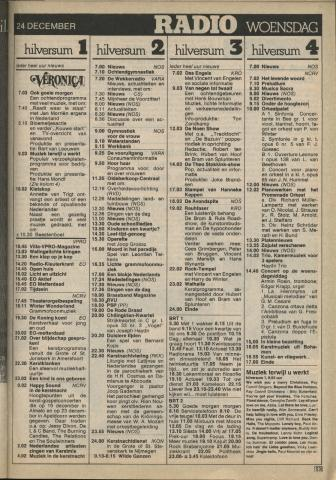 1980-12-radio-0024.JPG
