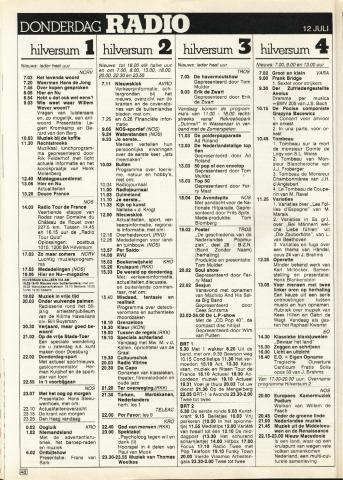 1984_07_RADIO_0012.JPG