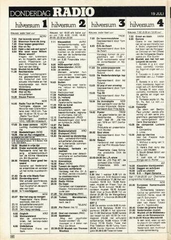1984_07_RADIO_0019.JPG