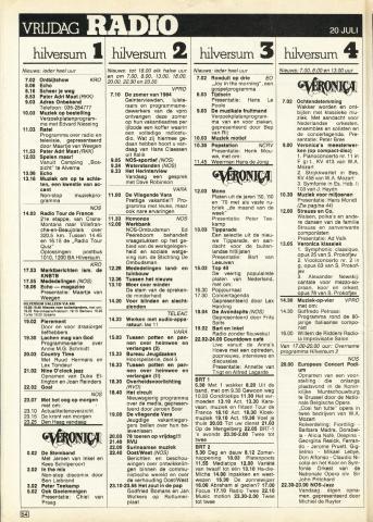 1984_07_RADIO_0020.JPG