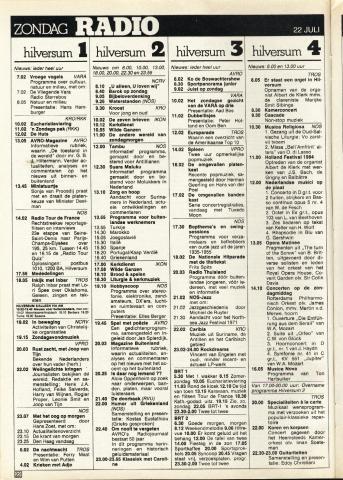 1984_07_RADIO_0022.JPG