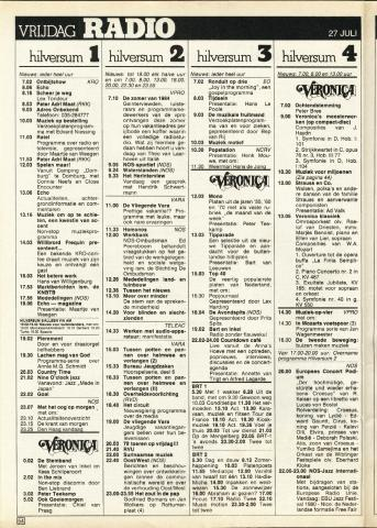 1984_07_RADIO_0027.JPG