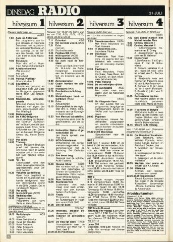Juli 1984
