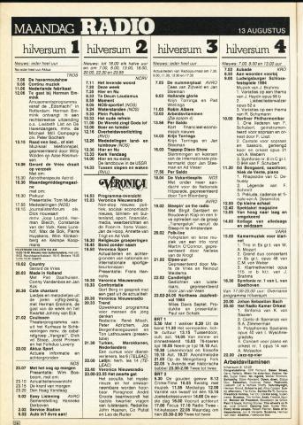 1984_08_RADIO_0013.JPG