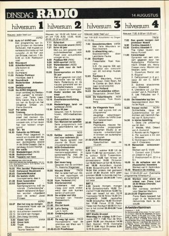 1984_08_RADIO_0014.JPG