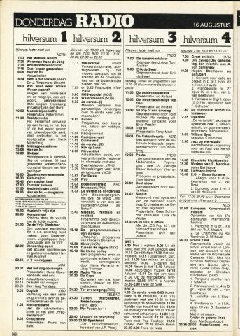 1984_08_RADIO_0016.JPG