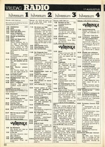 1984_08_RADIO_0017.JPG