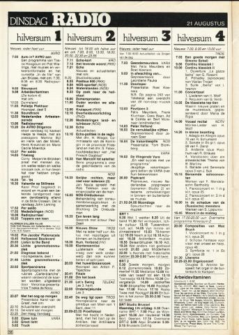 1984_08_RADIO_0021.JPG