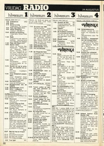 1984_08_RADIO_0024.JPG