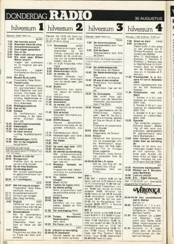1984_08_RADIO_0030.JPG
