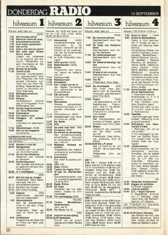 1984_09_RADIO_0013.JPG