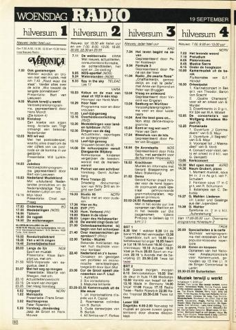 1984_09_RADIO_0019.JPG