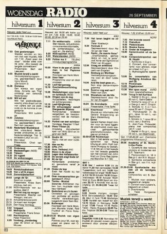 1984_09_RADIO_0026.JPG