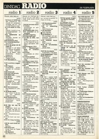 1985-02-radio-0026.JPG
