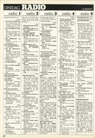 1985-03-radio-0019.JPG