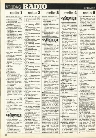 1985-03-radio-0022.JPG
